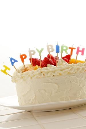 fancy cake: Birthday cake Stock Photo