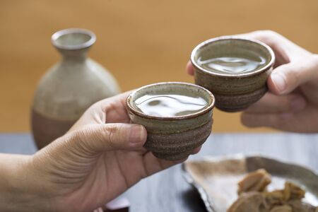Toast with Sake, Drink with Japanese Friends