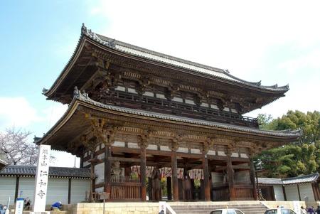 ninnaji: Ninnaji temple in Kyoto, Japan