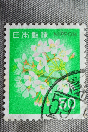 Stamp printed in Japan