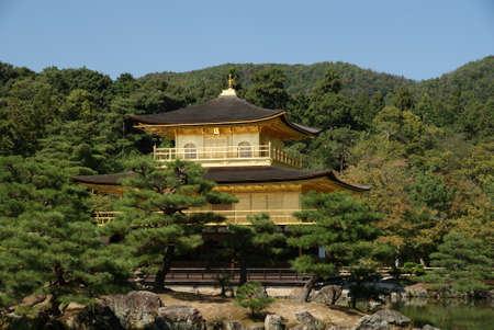 rokuonji: Golden Pavilion Kinkaku-ji in Kyoto, Japan Editorial