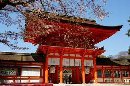 Shimogamo Shrine is one of the oldest Shinto shrines in Japan Stock Photo - 13162122