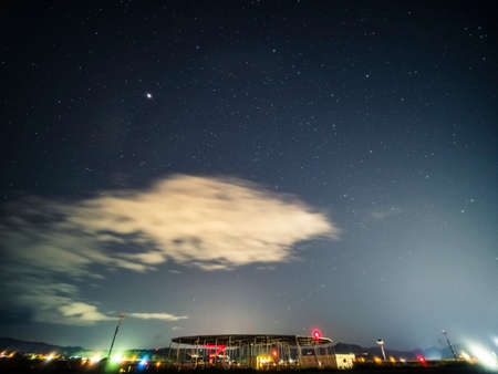 I took a picture of the stars in the parking lot of the airport. It was in front of an air security facility.