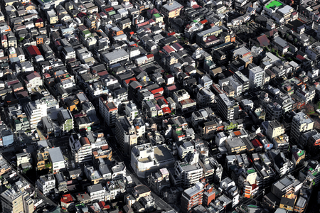 A residential area in Tokyo seen from the air