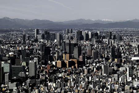 A panoramic view of the skyscrapers in Shinjuku Ward, Tokyo