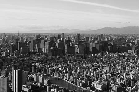 Monochrome photo of high rise office buildings in Marunouchi, Tokyo Stockfoto
