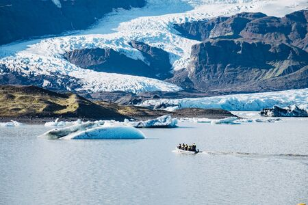 A beautiful glacier somewhere in breathtaking Iceland 스톡 콘텐츠