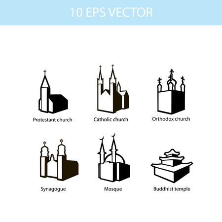 jewish community: Vector set illustration of temples, vector icons