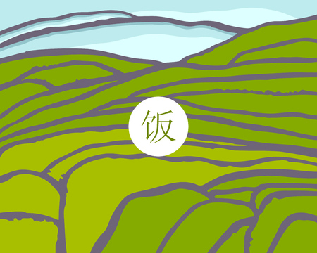 Rice fields. Plantation on cascades field. Rice title on Chinese