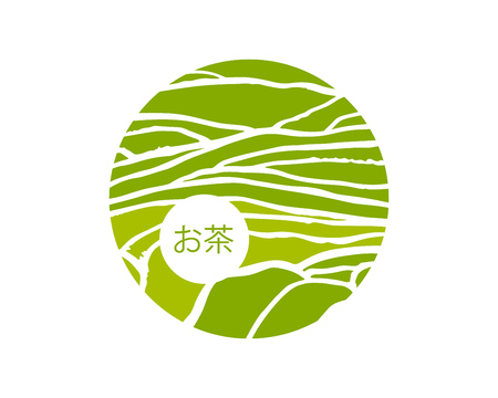Campi di piante di tè. Piantagione di tè di vettore sul campo delle cascate. Titolo del tè in giapponese Vettoriali