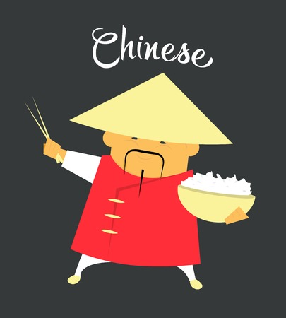 reis gekocht: Chinese Charakter oder M�nch, B�rger der China mit Reis und St�bchen