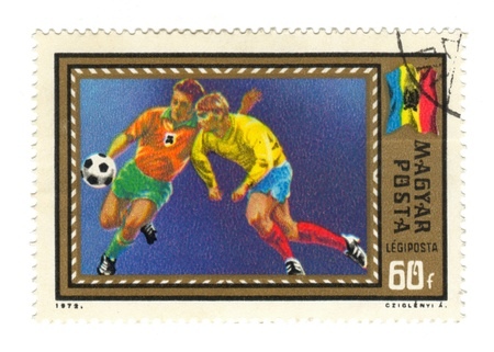 High resolution Hungarian Postal Stamp: Soccer Players Stock Photo - 9131030