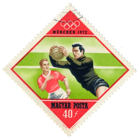 High resolution Hungarian Postal Stamp: Soccer Players Stock Photo - 9131033