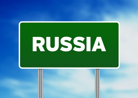 highway sign: Green Russia highway sign on Cloud Background.