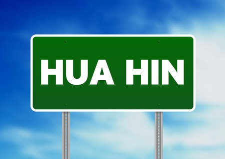 hua hin: Green Hua Hin, Thailand road sign on Cloud Background.  Stock Photo