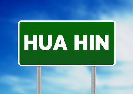hin: Green Hua Hin, Thailand road sign on Cloud Background.  Stock Photo