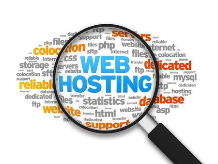 白い背景の上の単語の Web ホスティングの拡大図。