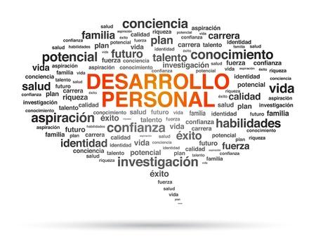 personal identity: Desarrollo Personal nube de la palabra burbuja del discurso en el fondo blanco Vectores