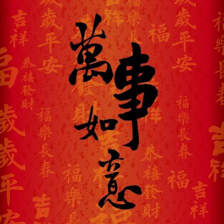 Frohes Neues Jahr Wünscht Chinesischen Jahr Des Drachen 2012. Im ...