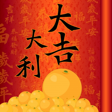lunar calendar: Chinese character for  good fortune Chinese new year