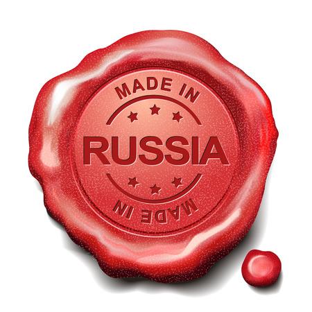 sceau cire rouge: fait en Russie cachet de cire rouge sur fond blanc Illustration