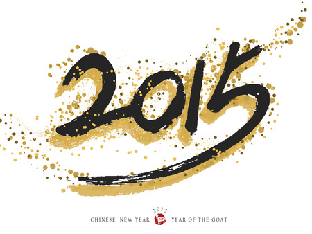 stroke of luck: 2015 new year in chinese calligraphy style over white