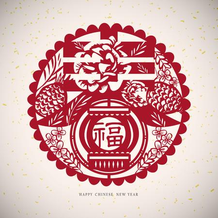 wzorek: Cięcia papieru chińskich sztuk wiosny w tradycyjnym chińskim słowo Ilustracja