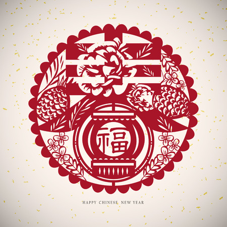 Chinese paper cut arts of spring in traditional Chinese word Illustration