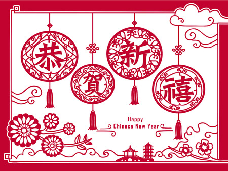 traditional: paper cut arts of Happy Chinese New Year in traditional Chinese word Illustration