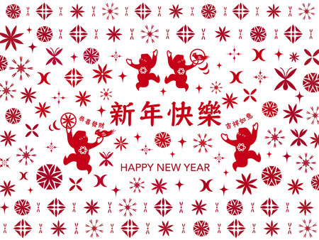 Happy Chinese New Year paper cuts with different elements