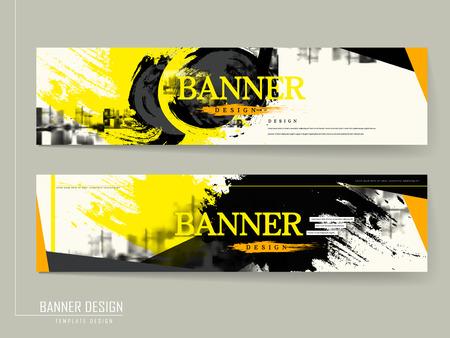 stijlvolle banner template ontwerp in zwart en geel Stock Illustratie