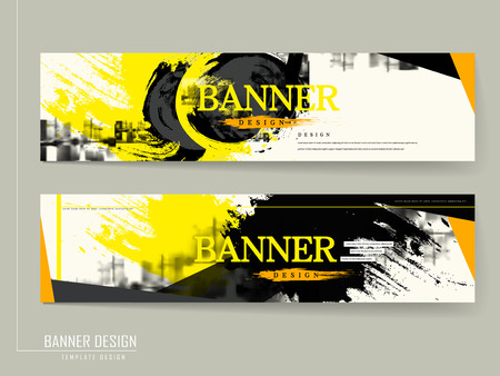 stylish banner template design in black and yellow Ilustração