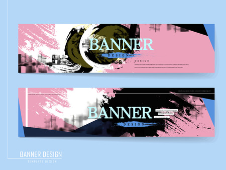 pink bushes: contemporary banner design with calligraphy splash element in black and pink
