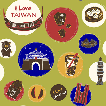 sky lantern: lovely hand drawn travel concept background with landmarks and popular things in Taiwan- the word on sky lantern means happiness in Chinese and the word on fried chicken means fried chicken in Chinese