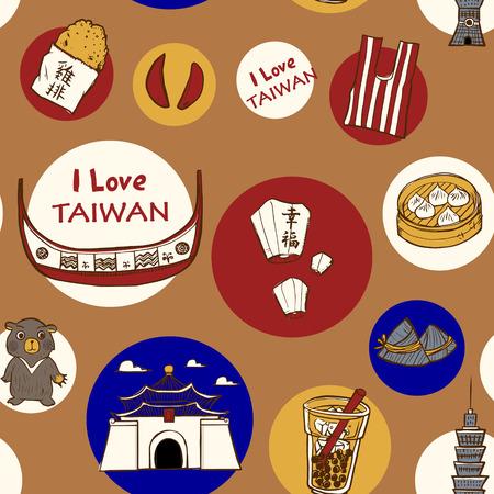 sky lantern: belle main Voyage dessin�e concept background avec des rep�res et des choses populaires � Taiwan-mot sur le ciel lanterne signifie le bonheur en chinois et le mot de poulet frit moyens de poulet frit en chinois Illustration
