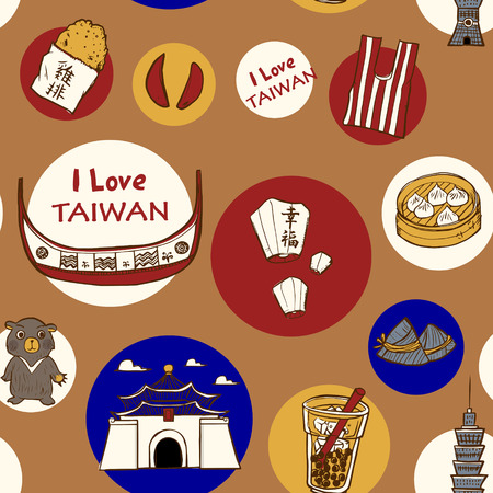 lovely hand drawn travel concept background with landmarks and popular things in Taiwan- the word on sky lantern means happiness in Chinese and the word on fried chicken means fried chicken in Chinese