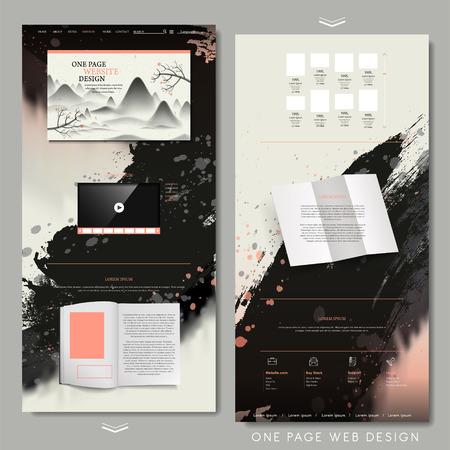中国の書道のスタイルでレトロな 1 ページのウェブサイトのデザイン テンプレート  イラスト・ベクター素材