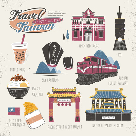 travel concept of Taiwan in lovely flat style ( the chinese words on sky lantern means good fortune and the words on the building is ximen red house in chinese ) Vettoriali