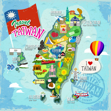 travel concept of Taiwan in colorful hand drawn style (every chinese term has their correspond english name under it.) 矢量图像