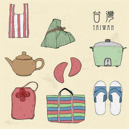 Taiwan vintage objects collection in hand drawn style Ilustração