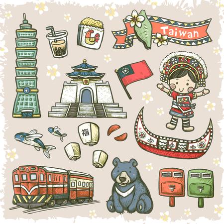 mooie hand getrokken stijl Taiwan specialiteiten en attracties collectie Stock Illustratie
