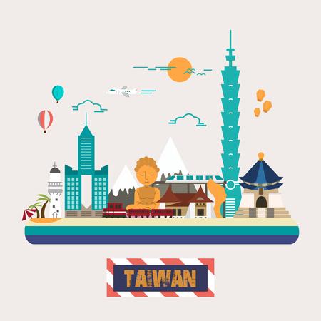 Taiwan Sehenswürdigkeiten Sammlung im flachen Design-Stil Standard-Bild - 45530899