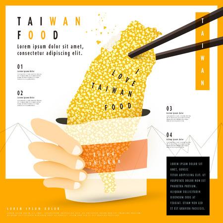 손에 들고 대만의 모양에 맛있는 튀긴 닭 가슴살