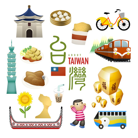 food icons: lovely Taiwan landmarks and snacks map in flat style - the word on sky lanterns means blessing in Chinese