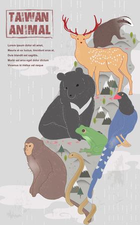 schattige Taiwan endemische verzameling soorten in vlakke stijl Stock Illustratie