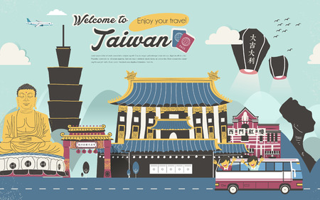 taiwan scenery: Taiwan attractions collection in flat design style