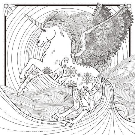 幻想的なユニコーンの絶妙なスタイルでページを着色  イラスト・ベクター素材