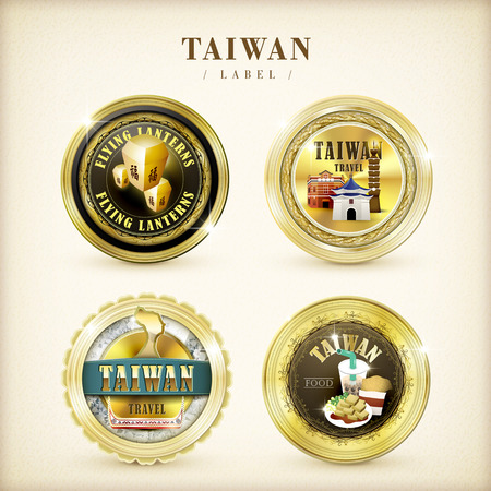 taiwan scenery: Taiwan memorial golden labels set isolated on beige background Illustration