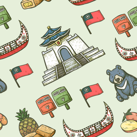 taiwan scenery: hand drawn Taiwan attractions and dishes seamless background Illustration