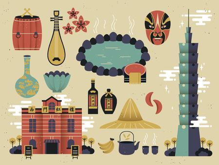 伝統: フラットなデザインの伝統的な台湾文化コレクション